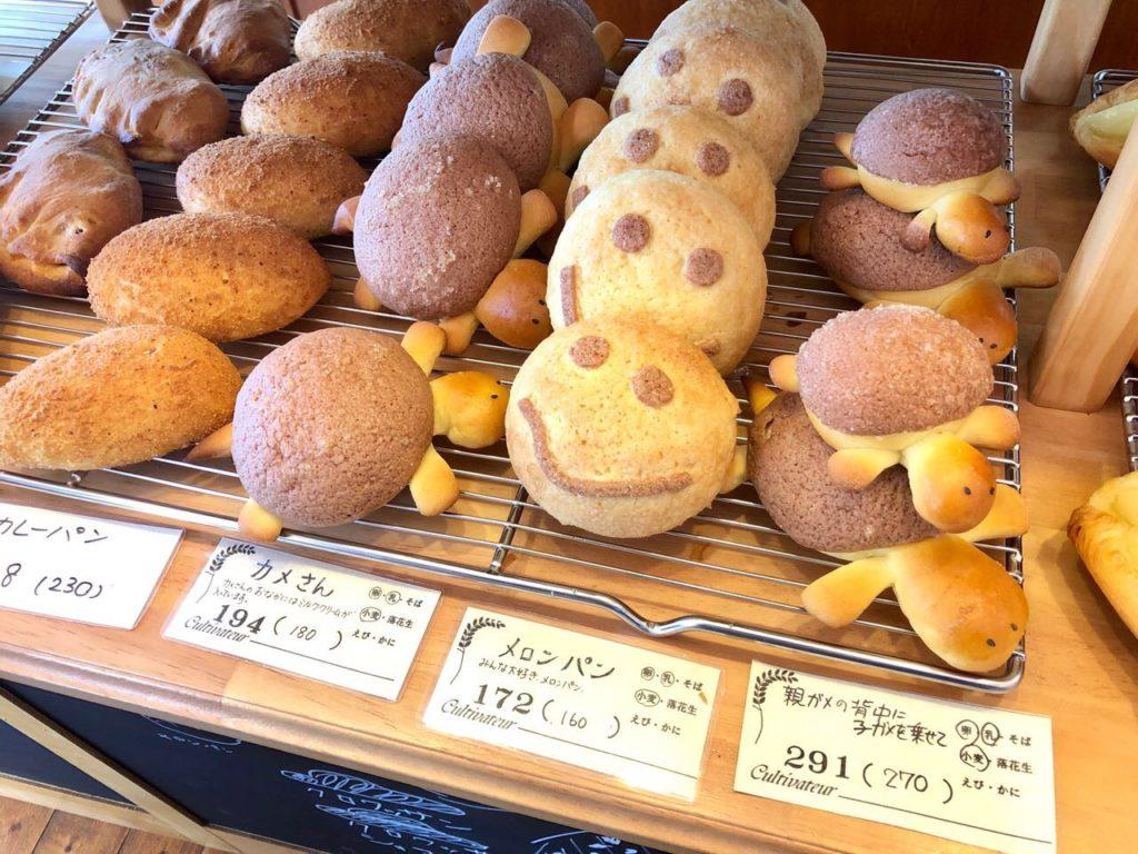 キュルティヴァトゥールのカメさんパン