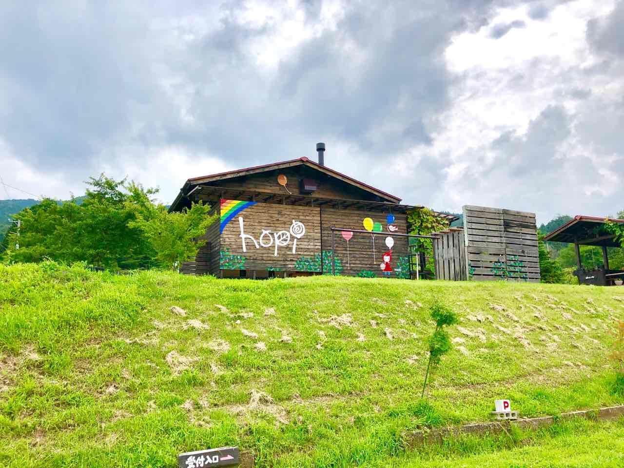 恵那ブルーベリーの丘ホピ壁アート