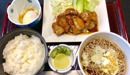 『和風レストラン かわい』岩村駅の目の前!ランチもディナーも同じ価格♪