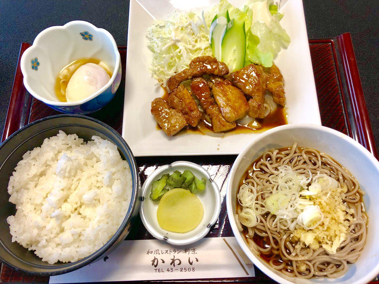 恵那市岩村のランチの食事処、和風レストランかわいの日替わりランチ