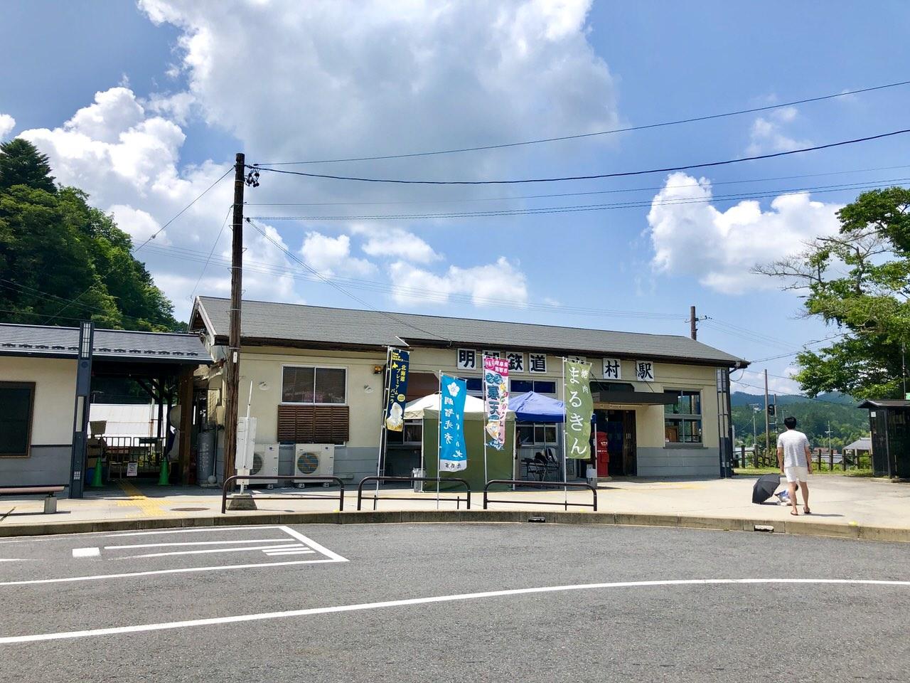 岩村駅前の食事処、和風レストランかわい