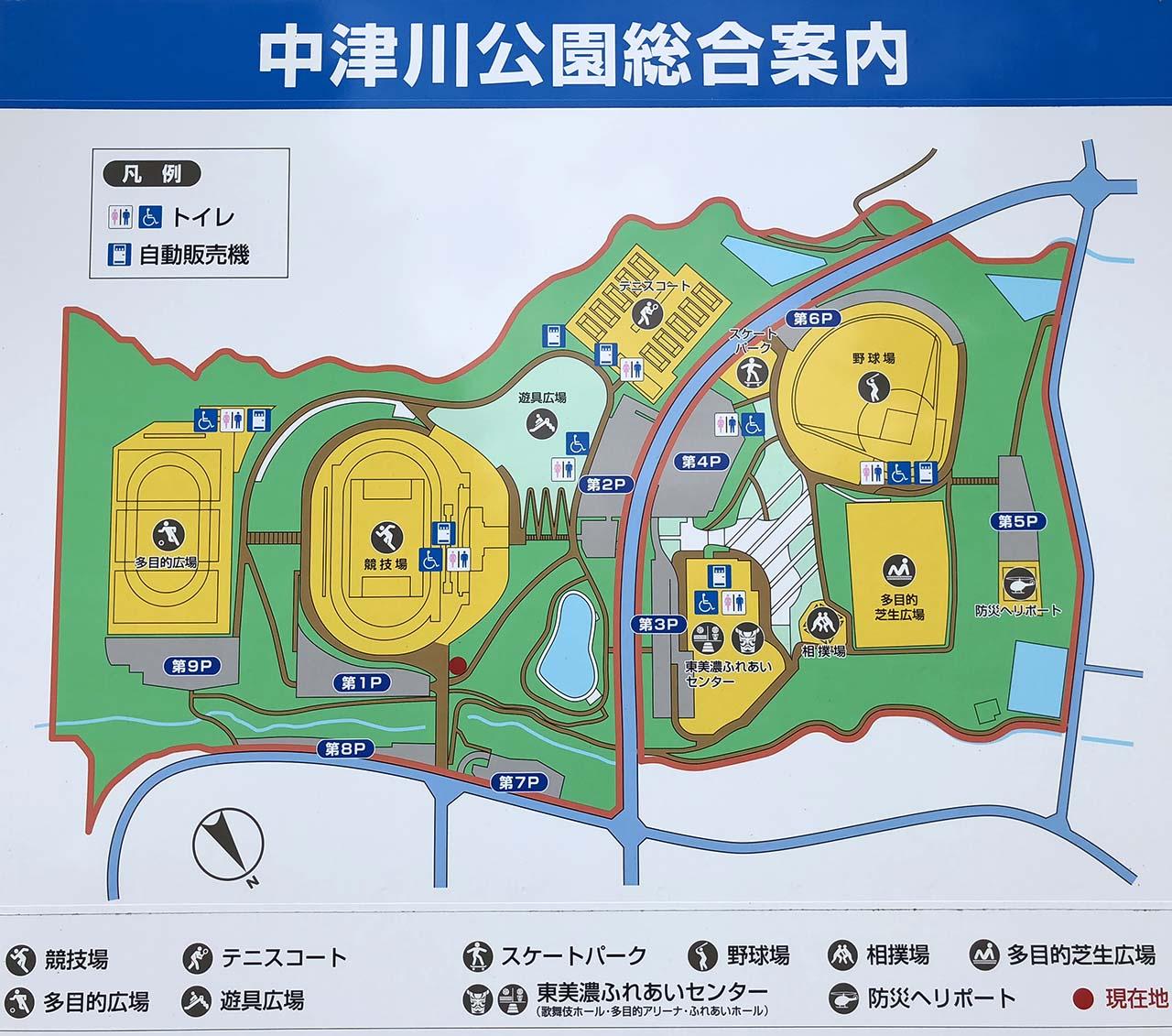 中津川公園の総合案内
