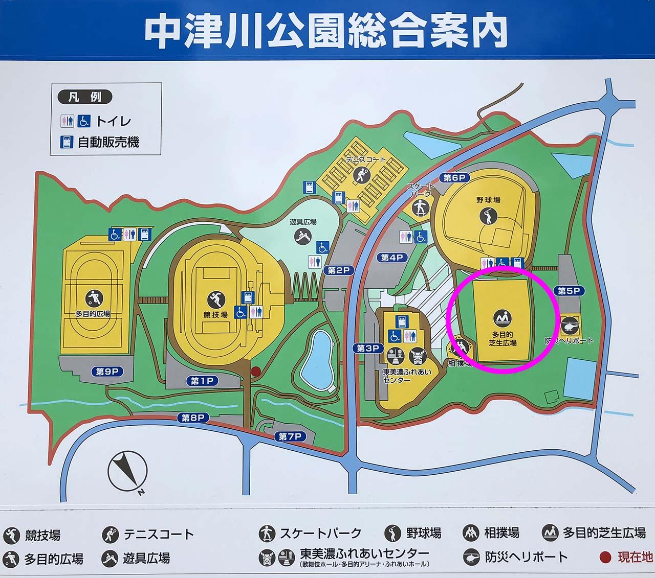 中津川公園の総合案内多目的芝生広場