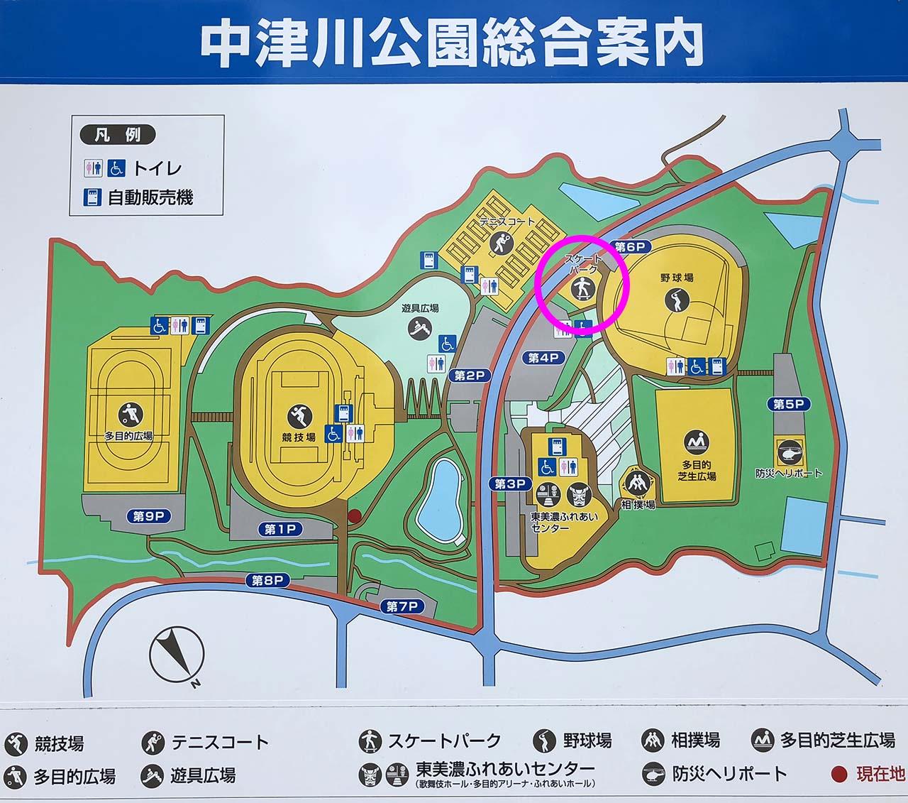 中津川公園の総合案内スケートパーク