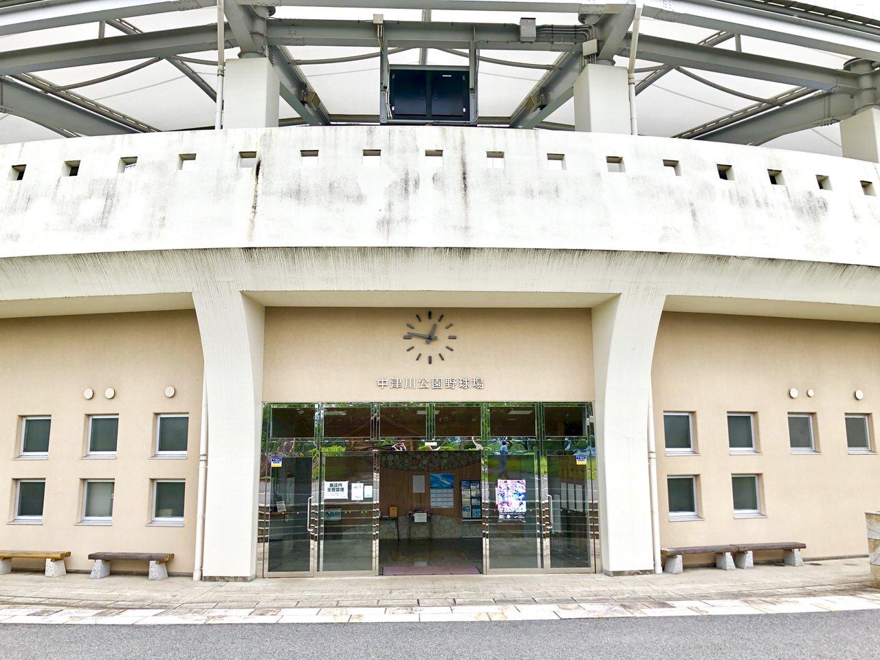 中津川公園野球場の外観