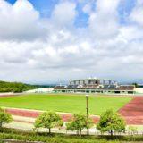 中津川公園競技場を斜め上から見た景色