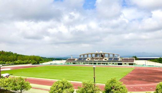 中津川公園の競技場など有料スポーツ施設がとにかくスゴイ!