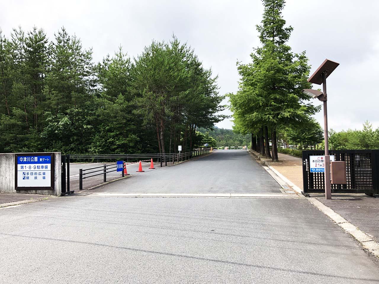 中津川公園の第1駐車場の入り口
