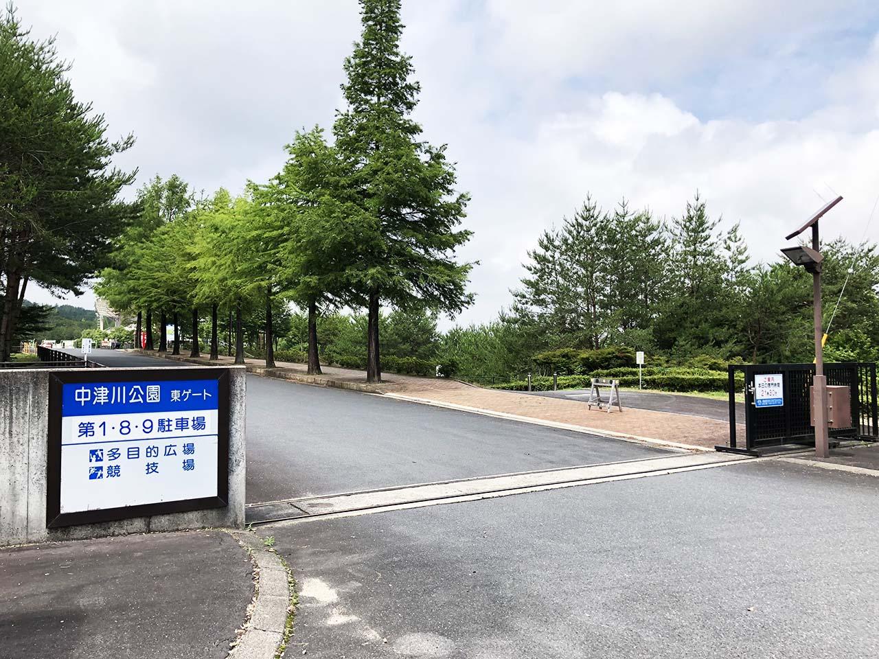 子供と遊ぶ公園中津川市の中津川公園の第1駐車場-第8駐車場-第9駐車場の入り口1
