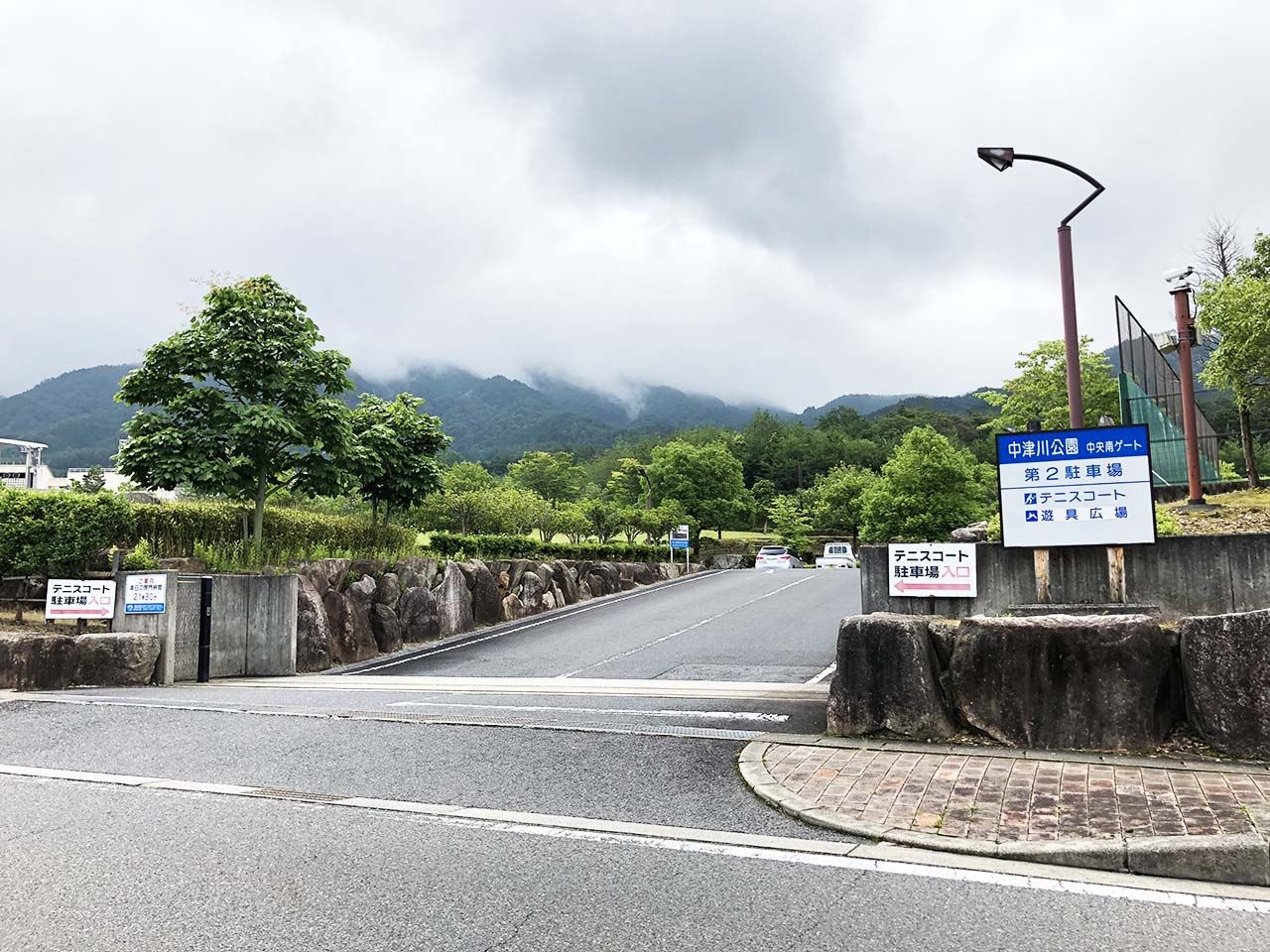 中津川公園の第2駐車場の入り口