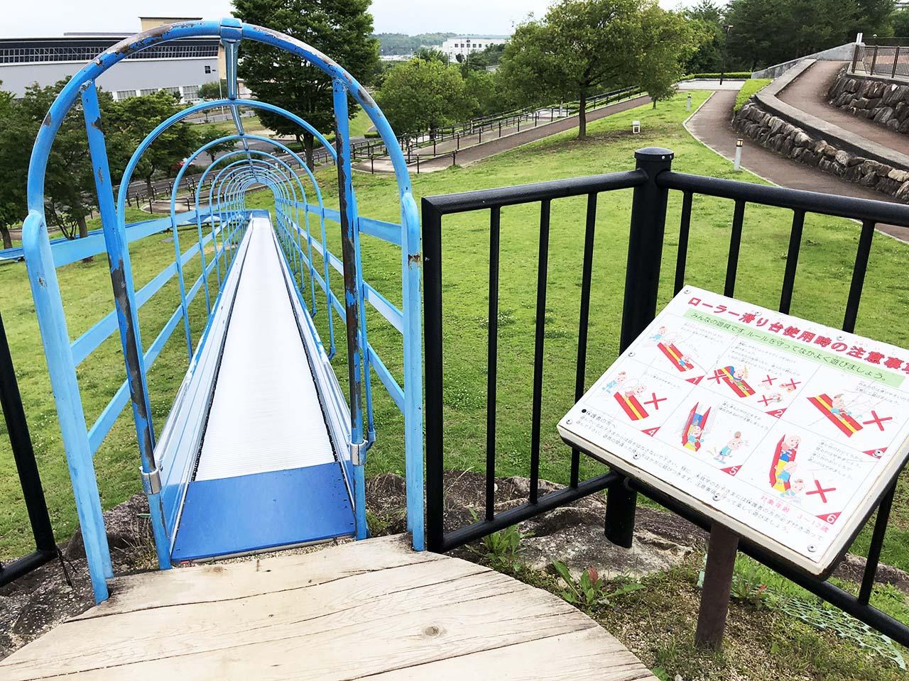 子供と遊ぶ公園中津川市の中津川公園の遊具広場ローラー滑り台1