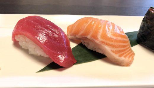 中津川で人気のお寿司ランチを『鮨幸』でいただく!