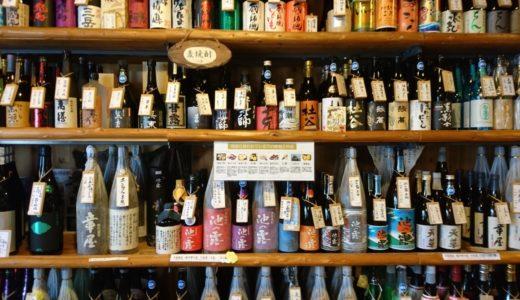 銘柄たくさん!中津川の酒屋『中山道大鋸』