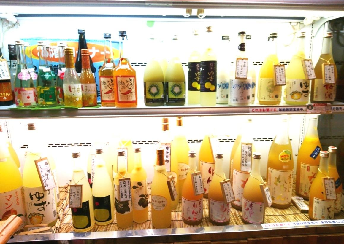中山道大鋸の柚子酒