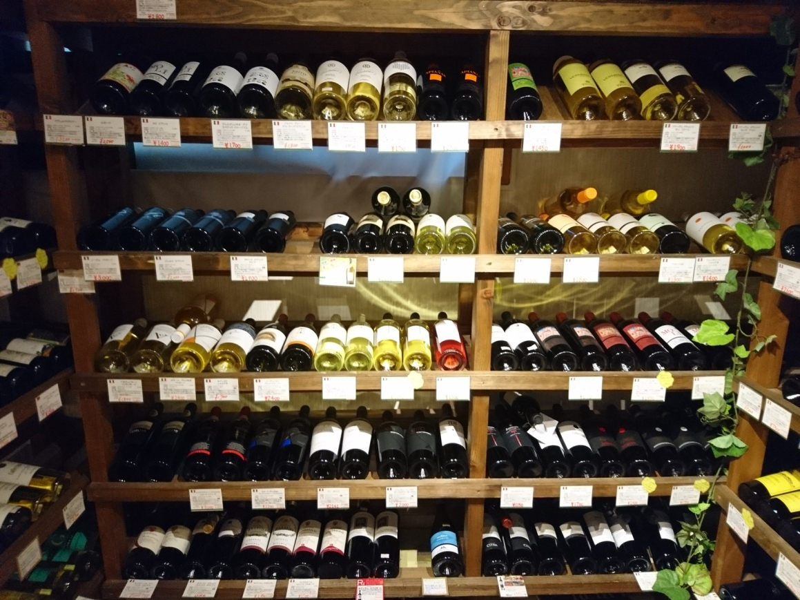 中津川の大鋸のワイン