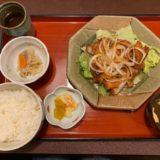 恵那駅前 和洋折衷料理 ますき チキン唐揚げ定食
