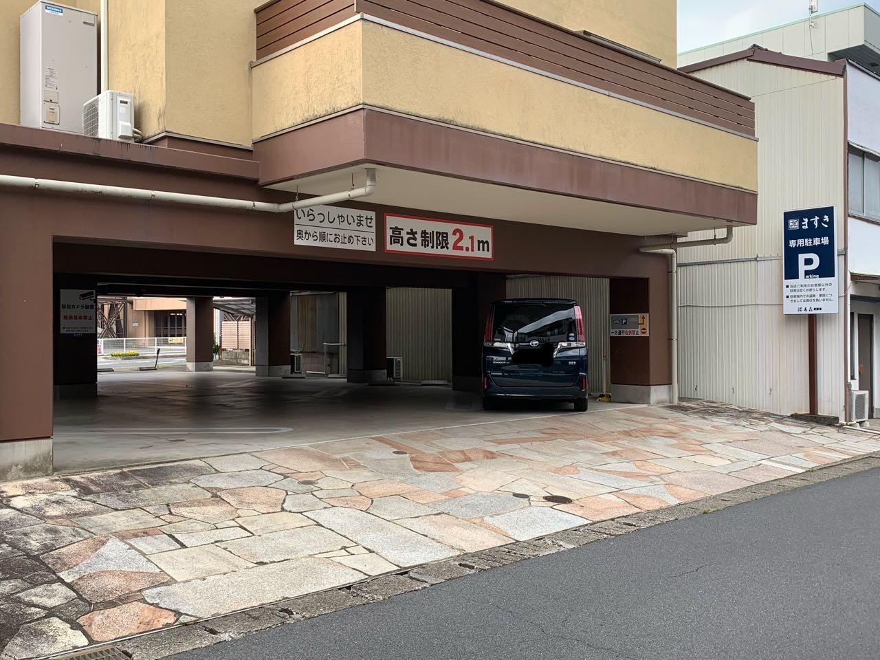 恵那 駅前 和洋亭 ますき 第2駐車場