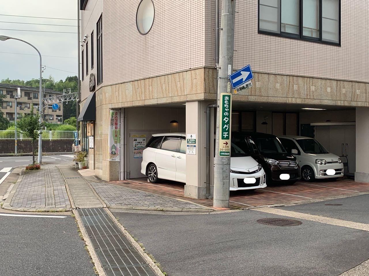 恵那 駅前 和洋亭 ますき 駐車場