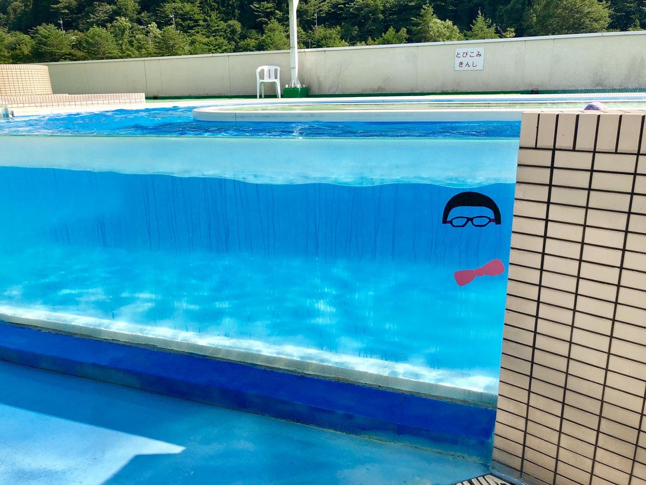 クアリゾート湯舟沢の流れるプールのひょっこりはん