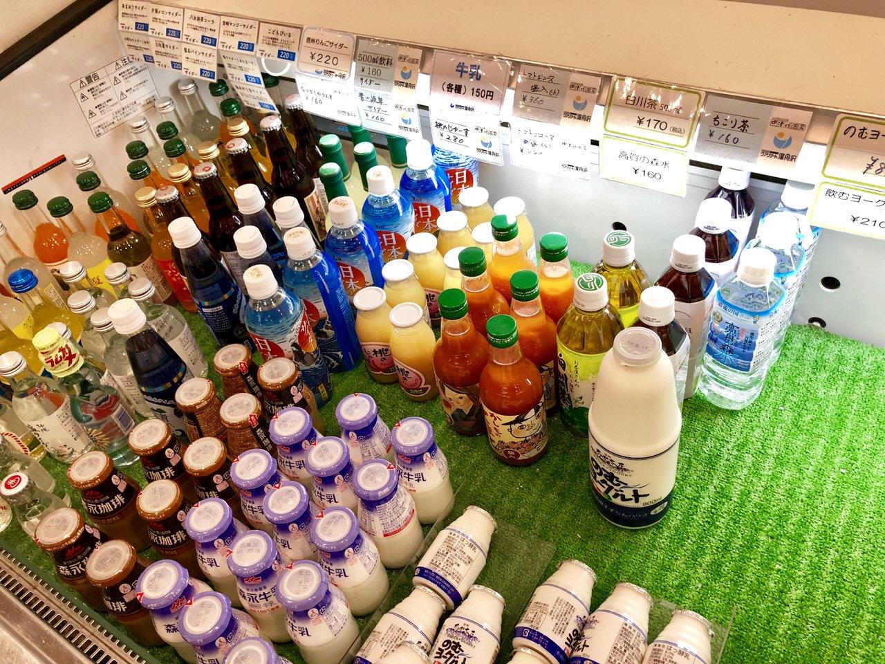 中津川市のクアリゾートの飲み物