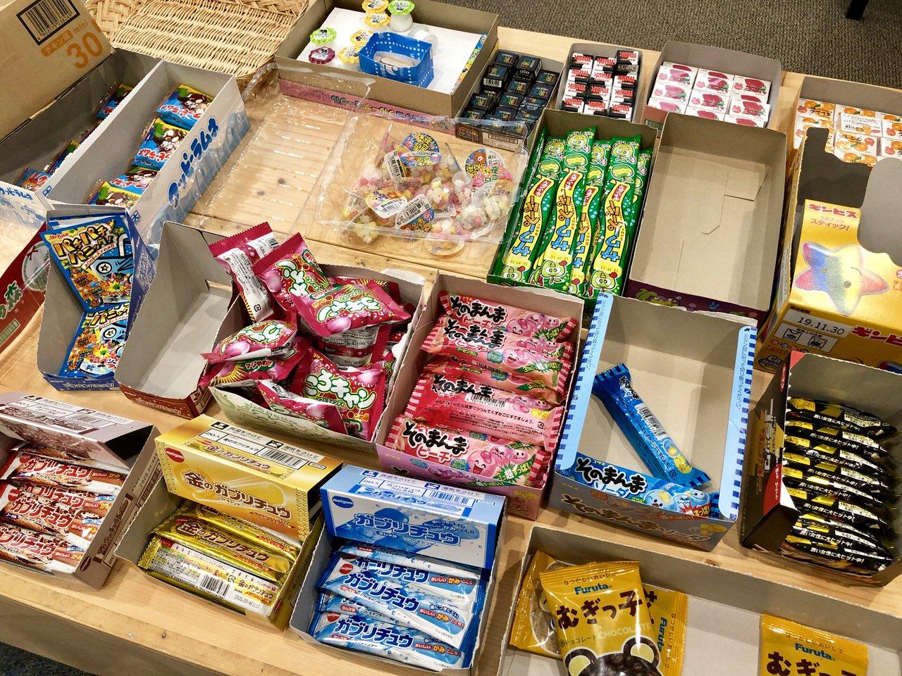 中津川のクアリゾートの駄菓子