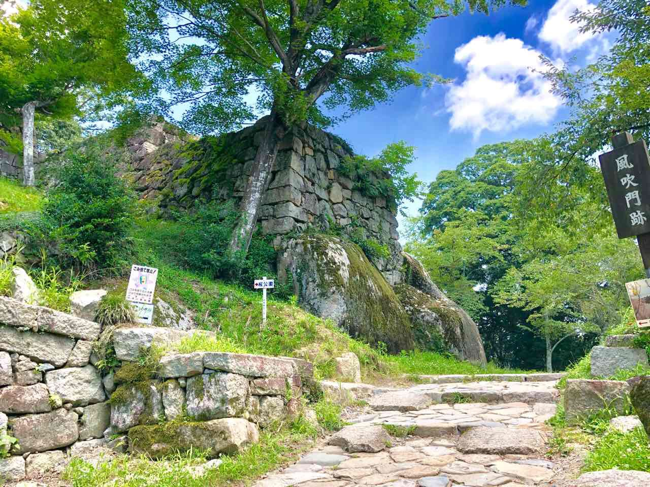 山城観光跡遺跡