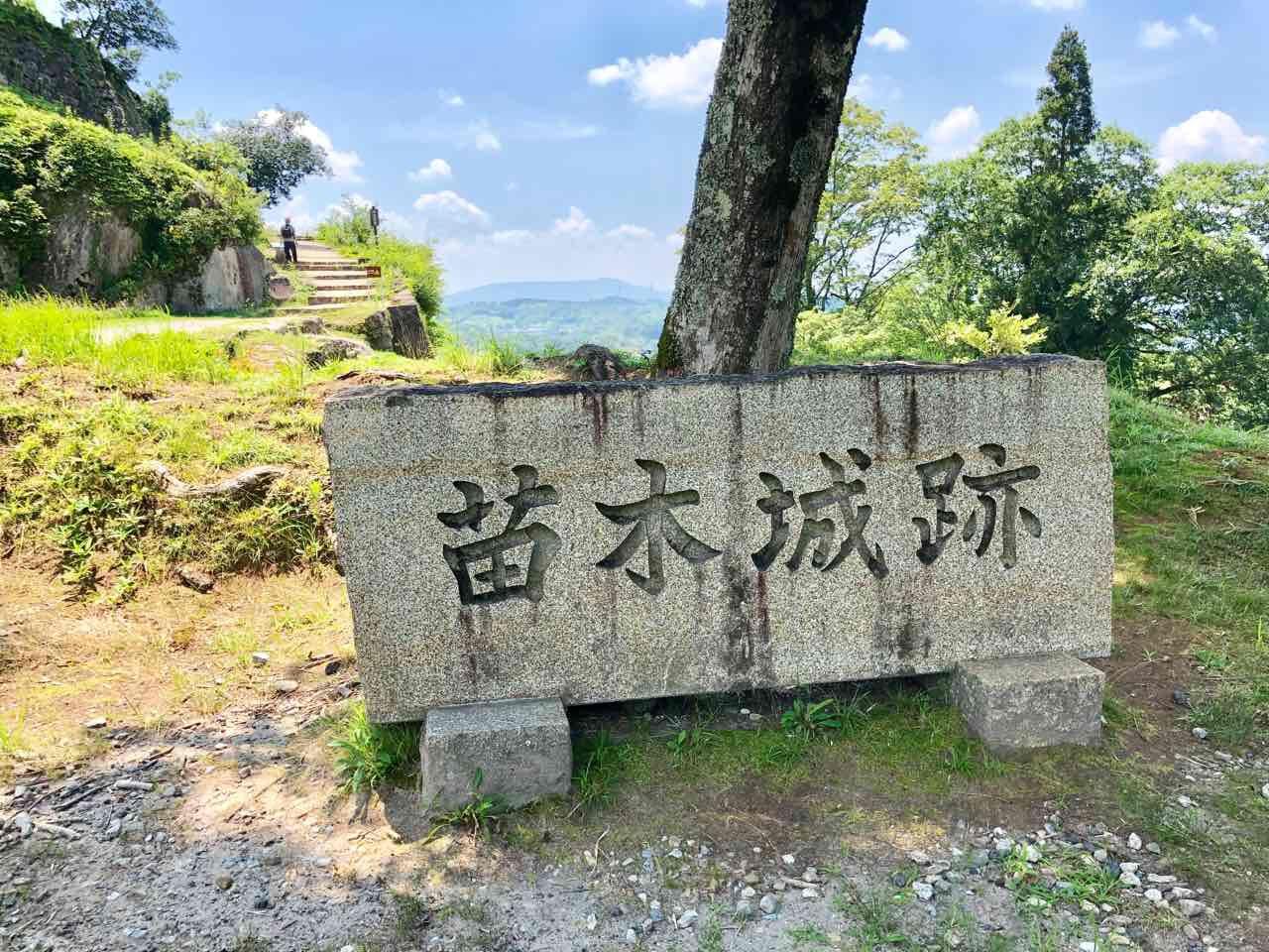 苗木城跡撮影スポット