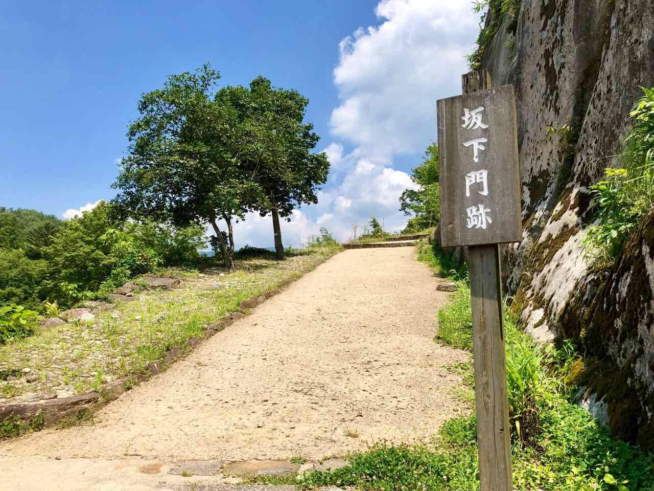 山城の坂下門跡
