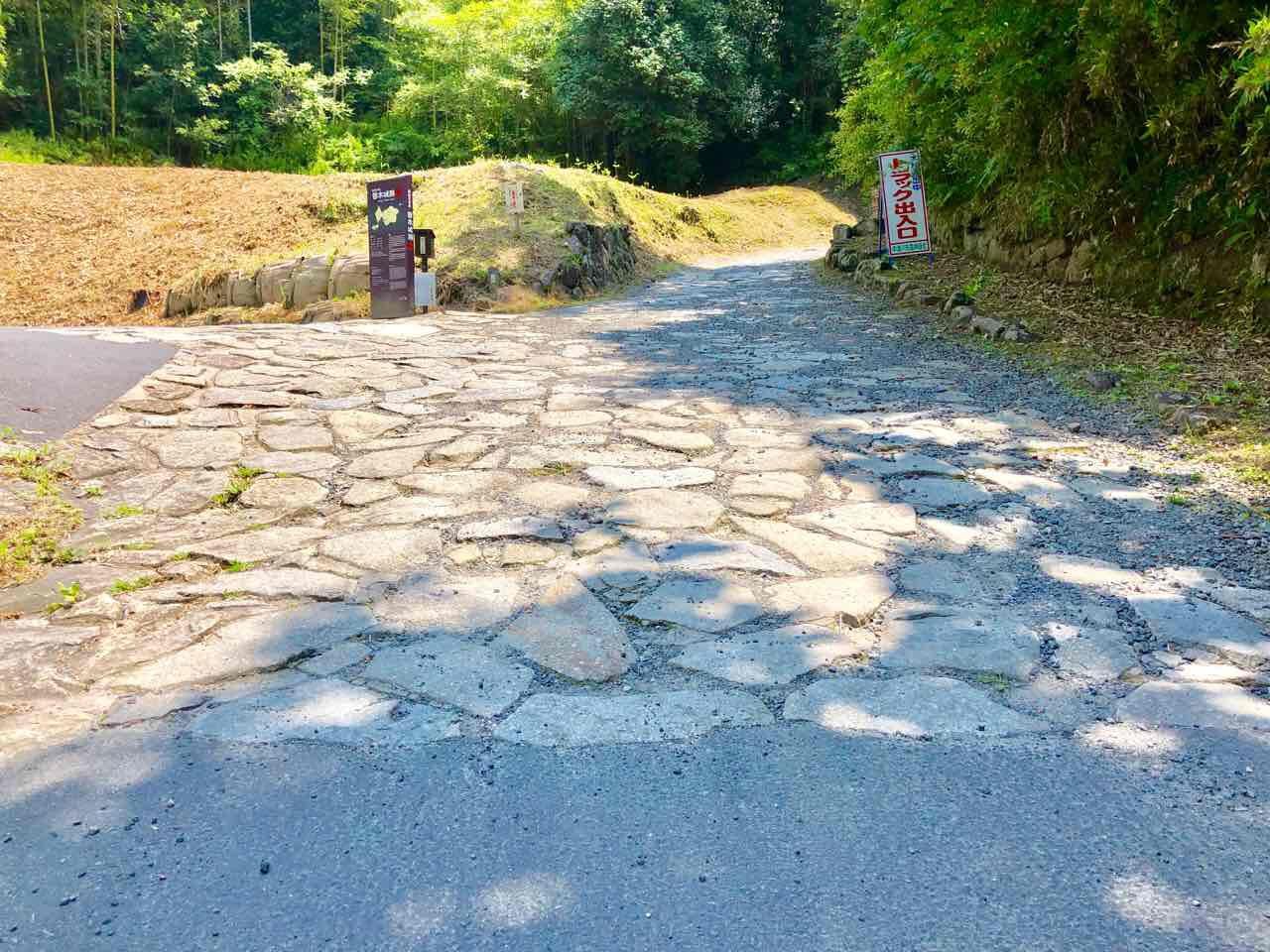 中津川の苗木城跡石畳