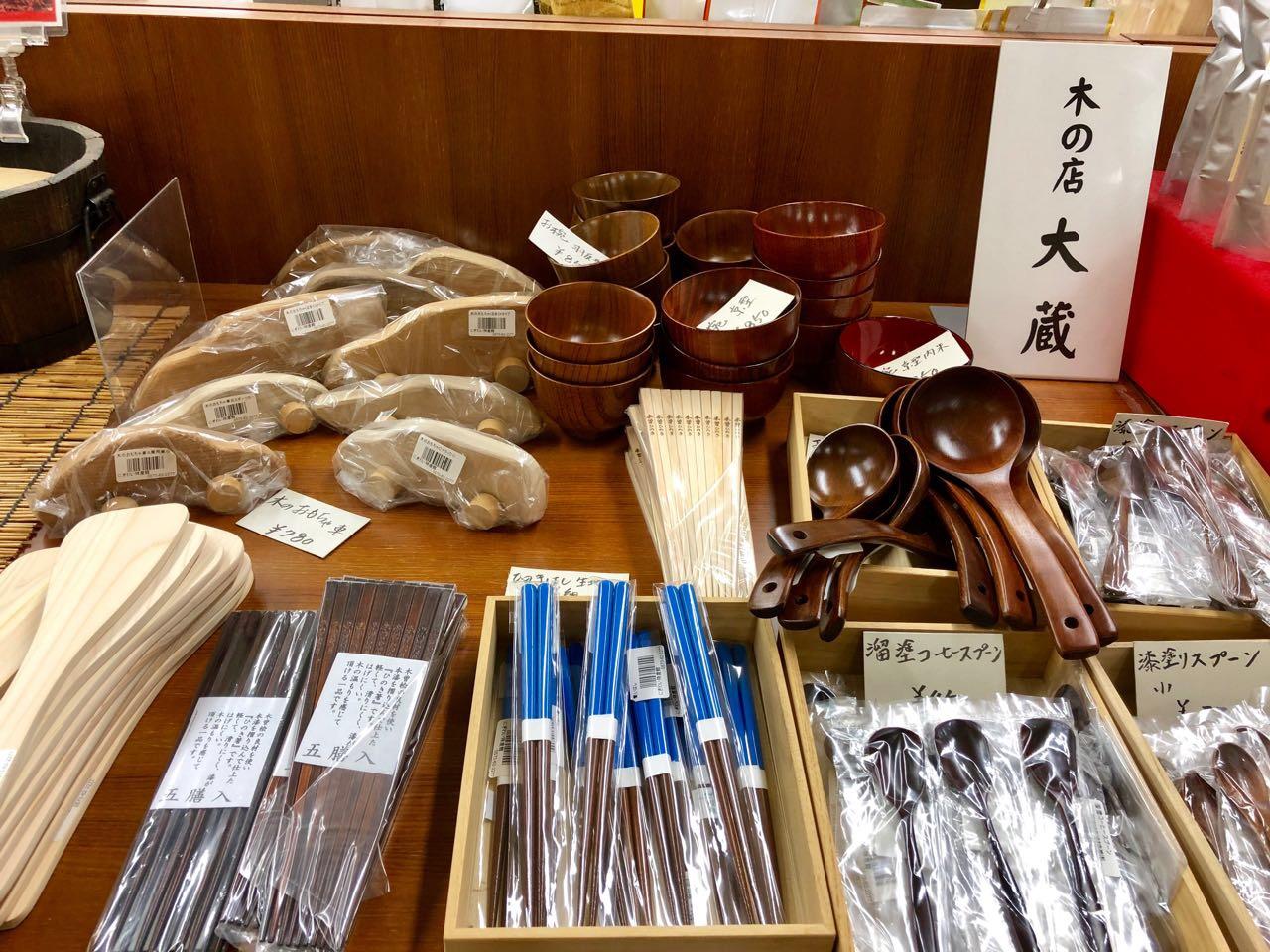 木の店大蔵中津川特産