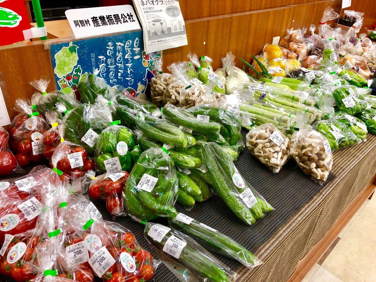 にぎわい特産館野菜