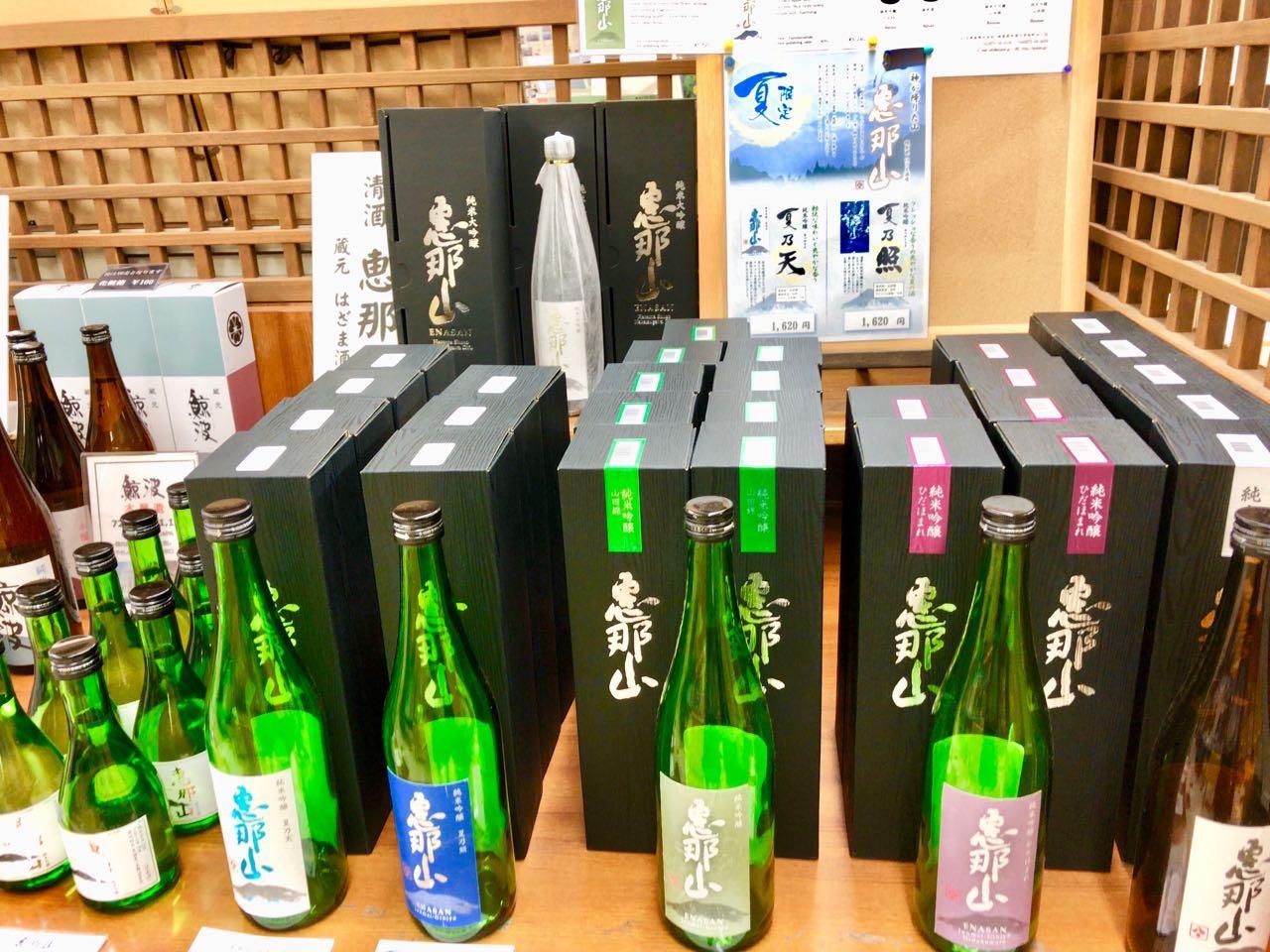 中津川特産地酒