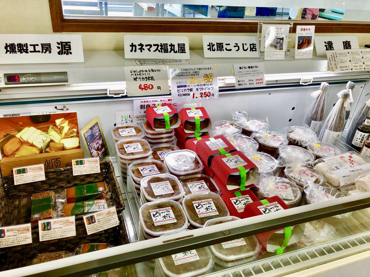中津川にぎわい特産館チーズ燻製