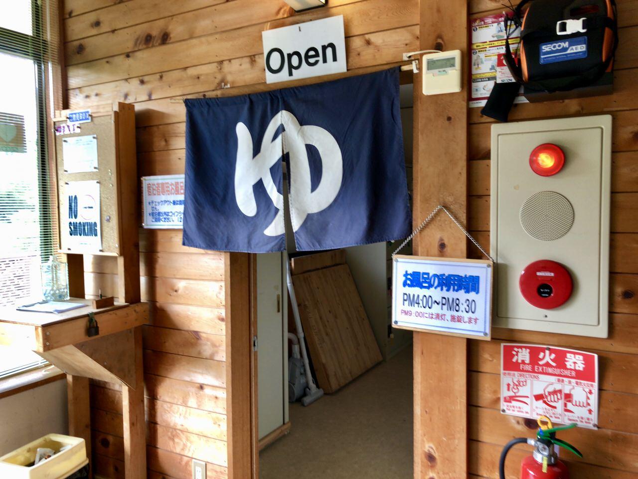 福岡ローマン渓谷オートキャンプ場のお風呂