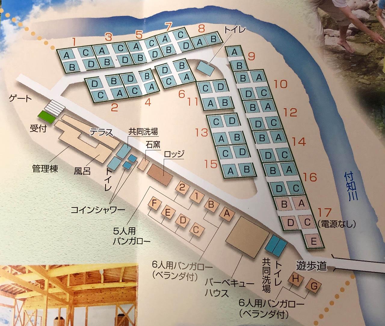 福岡ローマン渓谷オートキャンプ場のマップ