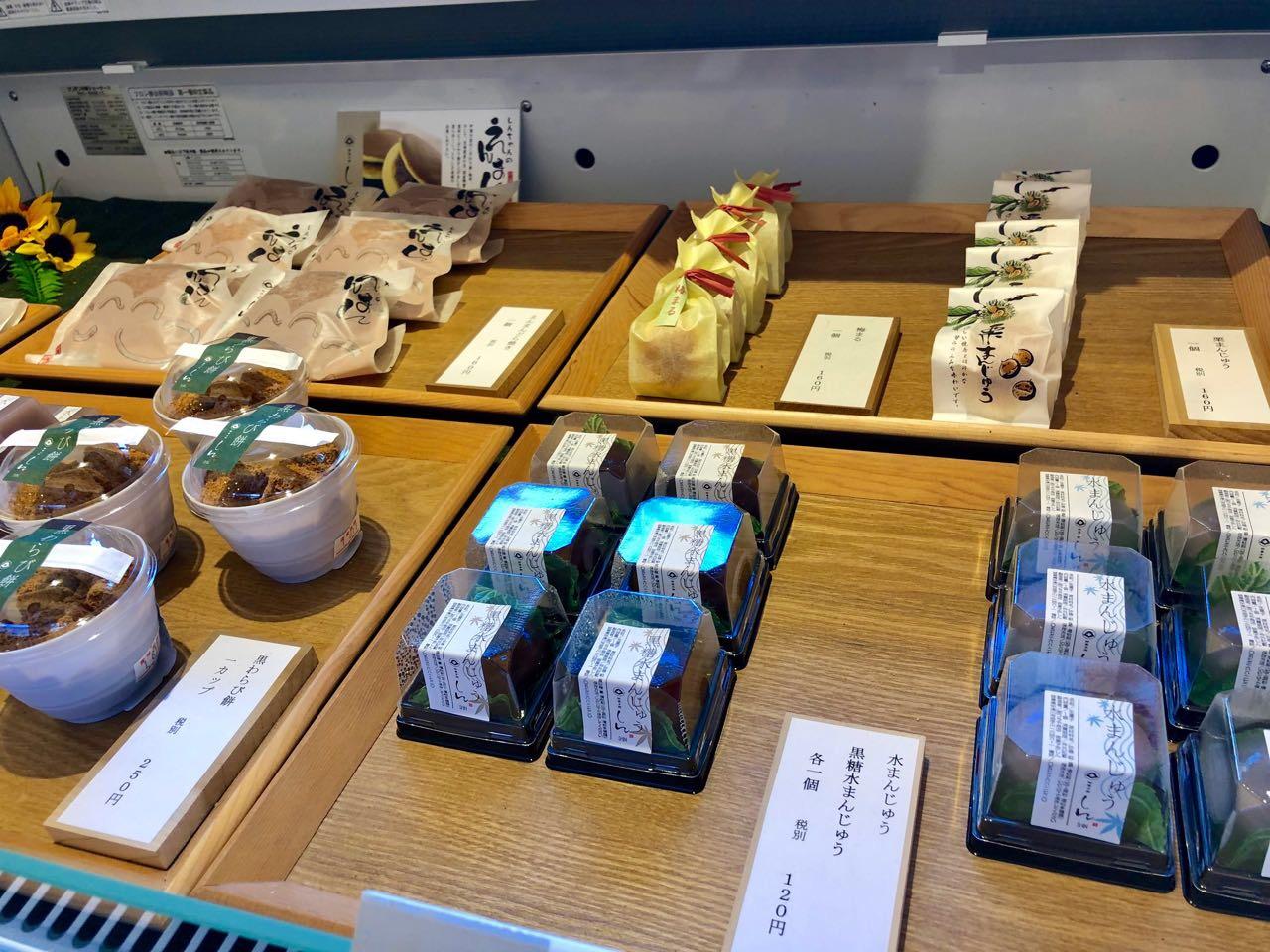 和菓子しんの黒糖水まんじゅう