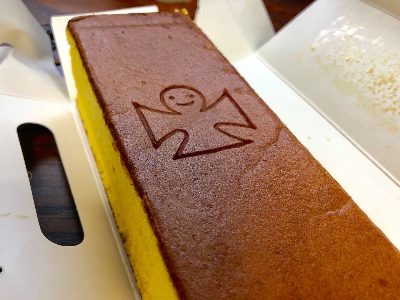 中津川お菓子所しんの可愛いかすていら