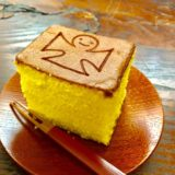 中津川の『御菓子所 しん』和菓子などスイーツが美味しい!かき氷もおすすめ♪