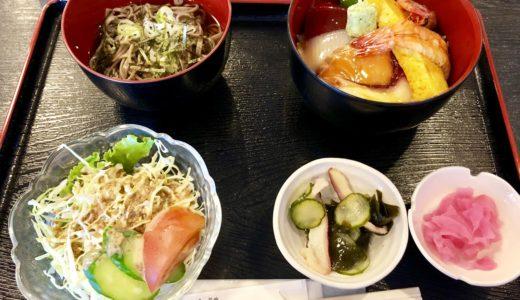 中津川の福岡で大人気『伸』安くて美味しいランチのお店
