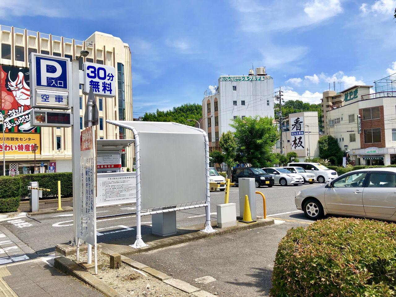 中津川駅前広場市営駐車場