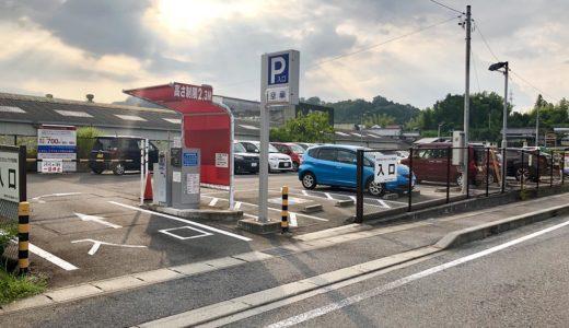 『にぎわいプラザ・特産館の駐車場』無料で中津川駅前に車を駐めよう