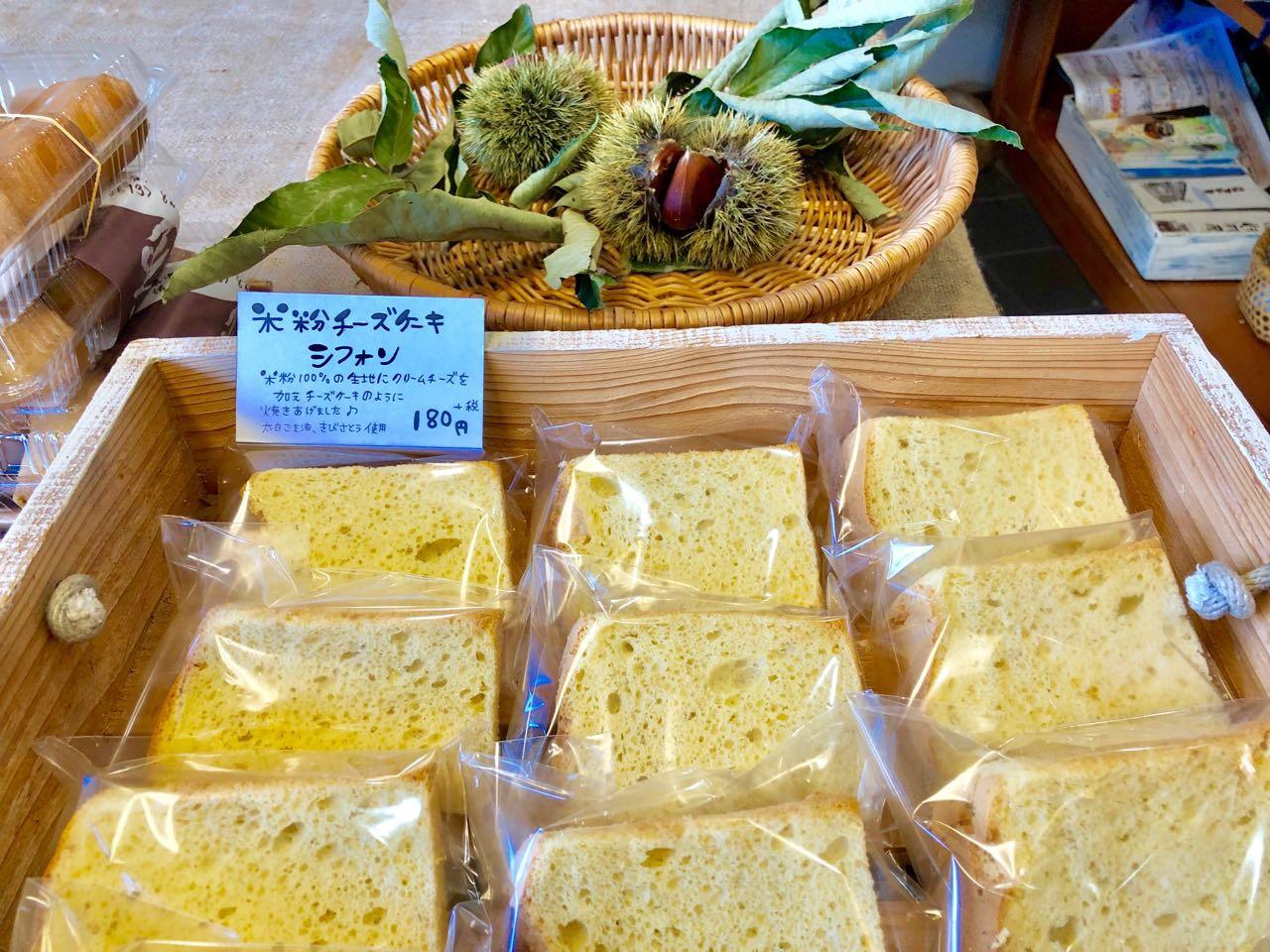 伊那屋の米粉チーズケーキシフォン