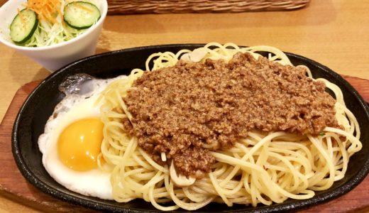 「喫茶たなか」のミートスパゲッティが中津川のソウルフード