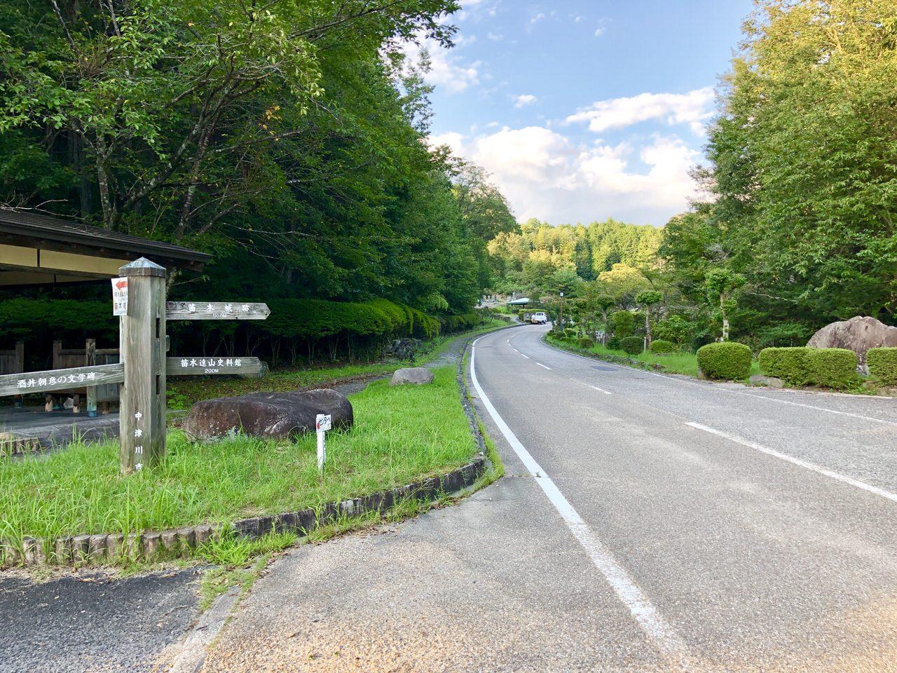 苗木城まで歩く道