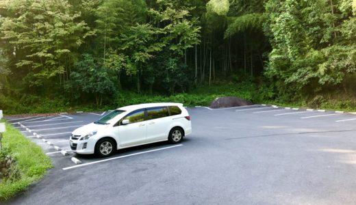 【苗木城の駐車場はココ!】8つの駐車場の場所、全て教えます!