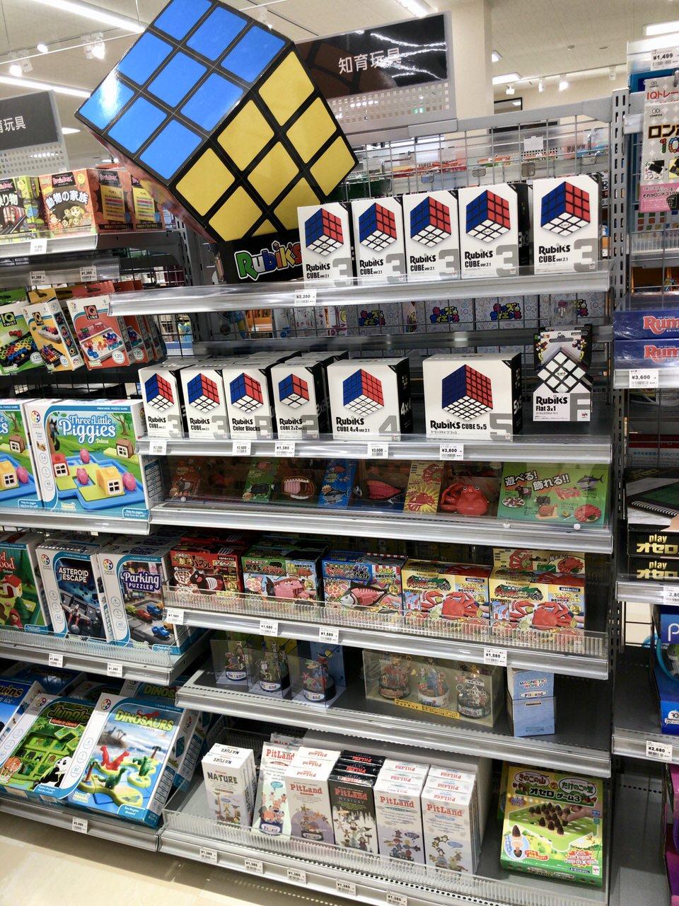 三洋堂書店アクロスプラザ恵那おもちゃ