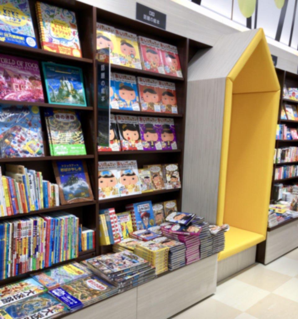 三洋堂書店アクロスプラザ恵那絵本