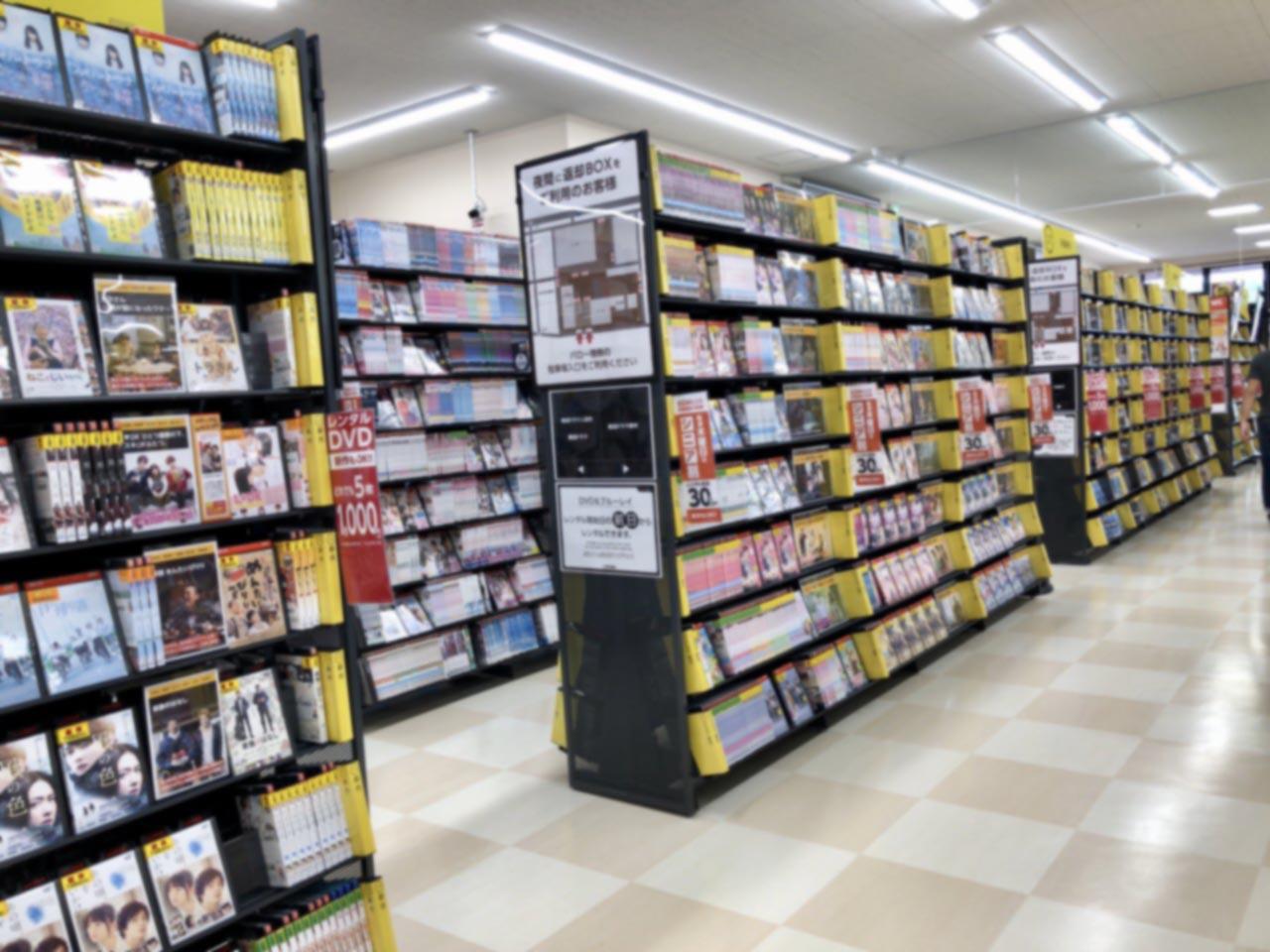 三洋堂書店アクロスプラザ恵那DVD