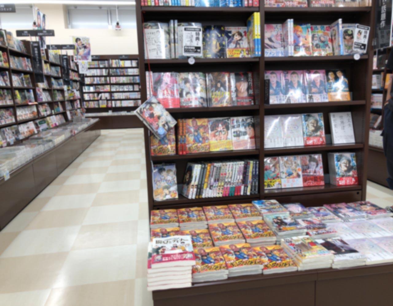 三洋堂書店アクロスプラザ恵那コミック