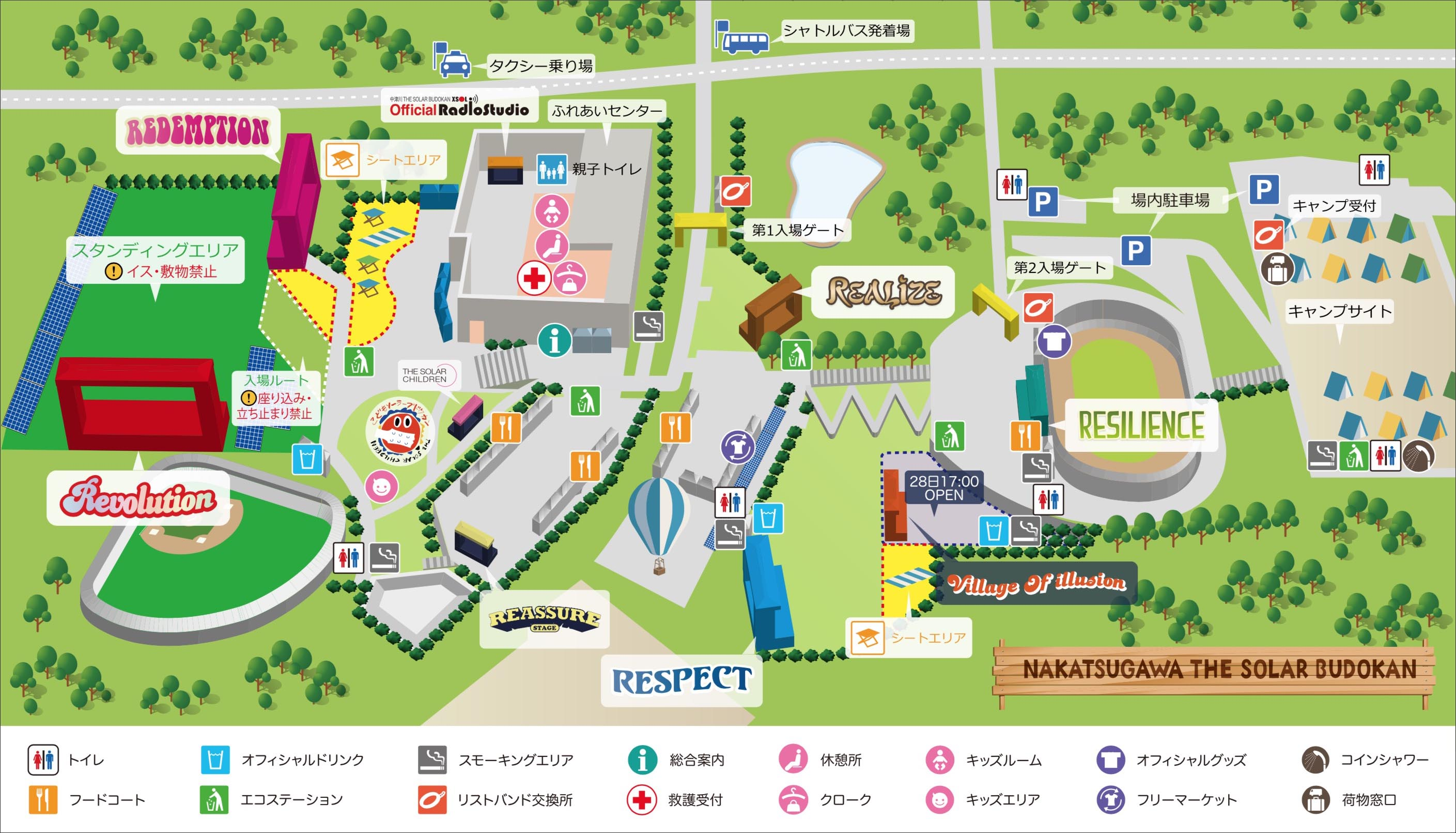 中津川ソーラーフェス会場マップ